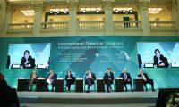 XXVII Международный финансовый конгресс | 27th International Financial Congress