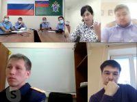 Skype-20201014-101856