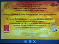 IMG_20201110_095118