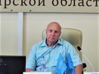 д.ю.н., профессор Номоконов В.А.