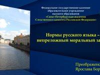 Screenshot_20211012-102001_Office