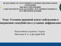 Titulnik