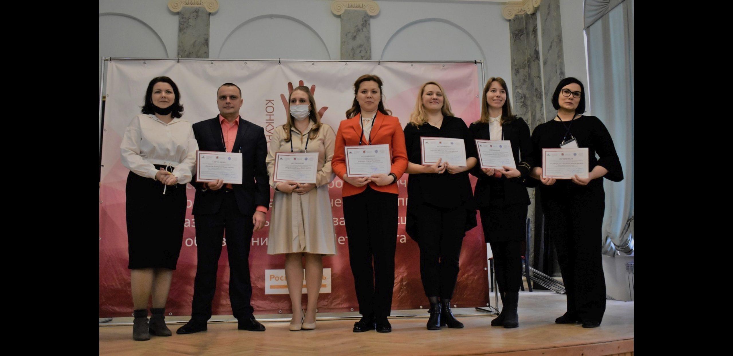Очный этап конкурса 27 апреля 202fg ВКонтакте